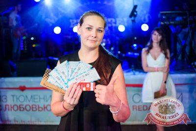 «Октоберфест-2016»: конкурс «Мисс Бавария», 22 сентября 2016 - Ресторан «Максимилианс» Тюмень -