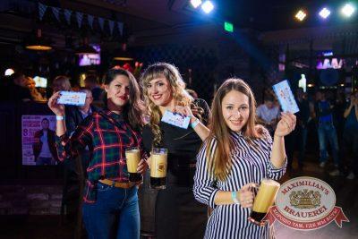 «Октоберфест-2016»: выбор пивной столицы, 23 сентября 2016 - Ресторан «Максимилианс» Тюмень -