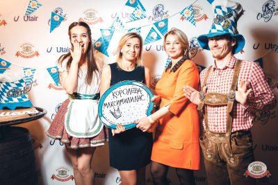 «Октоберфест-2018»: выбор пивной столицы, 5 октября 2018 - Ресторан «Максимилианс» Тюмень - 0001