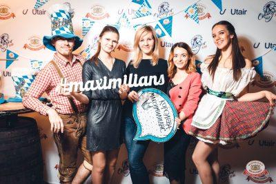 «Октоберфест-2018»: выбор пивной столицы, 5 октября 2018 - Ресторан «Максимилианс» Тюмень - 0002