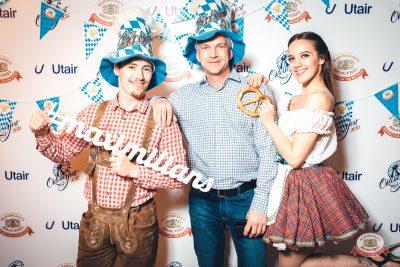 «Октоберфест-2018»: выбор пивной столицы, 5 октября 2018 - Ресторан «Максимилианс» Тюмень - 0005