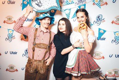 «Октоберфест-2018»: выбор пивной столицы, 5 октября 2018 - Ресторан «Максимилианс» Тюмень - 0007
