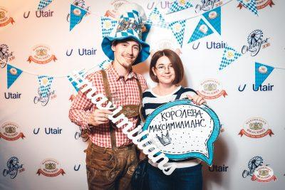 «Октоберфест-2018»: выбор пивной столицы, 5 октября 2018 - Ресторан «Максимилианс» Тюмень - 0010