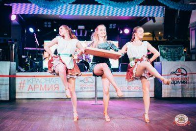 «Октоберфест-2018»: выбор пивной столицы, 5 октября 2018 - Ресторан «Максимилианс» Тюмень - 0016