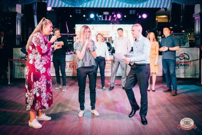 «Октоберфест-2018»: выбор пивной столицы, 5 октября 2018 - Ресторан «Максимилианс» Тюмень - 0017