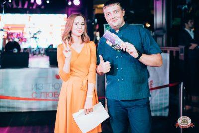 «Октоберфест-2018»: выбор пивной столицы, 5 октября 2018 - Ресторан «Максимилианс» Тюмень - 0018