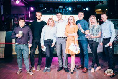 «Октоберфест-2018»: выбор пивной столицы, 5 октября 2018 - Ресторан «Максимилианс» Тюмень - 0019