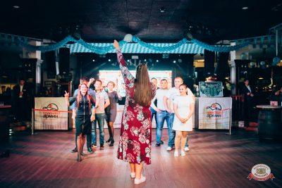 «Октоберфест-2018»: выбор пивной столицы, 5 октября 2018 - Ресторан «Максимилианс» Тюмень - 0020