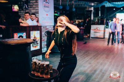 «Октоберфест-2018»: выбор пивной столицы, 5 октября 2018 - Ресторан «Максимилианс» Тюмень - 0021