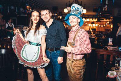 «Октоберфест-2018»: выбор пивной столицы, 5 октября 2018 - Ресторан «Максимилианс» Тюмень - 0027