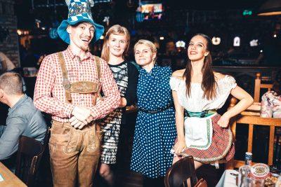 «Октоберфест-2018»: выбор пивной столицы, 5 октября 2018 - Ресторан «Максимилианс» Тюмень - 0029