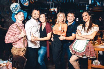 «Октоберфест-2018»: выбор пивной столицы, 5 октября 2018 - Ресторан «Максимилианс» Тюмень - 0030