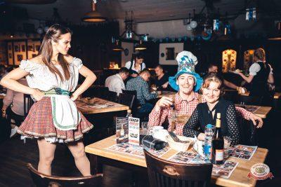 «Октоберфест-2018»: выбор пивной столицы, 5 октября 2018 - Ресторан «Максимилианс» Тюмень - 0032
