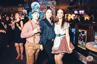«Октоберфест-2018»: выбор пивной столицы, 5 октября 2018 - Ресторан «Максимилианс» Тюмень - 0034