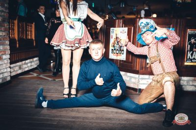 «Октоберфест-2018»: выбор пивной столицы, 5 октября 2018 - Ресторан «Максимилианс» Тюмень - 0035