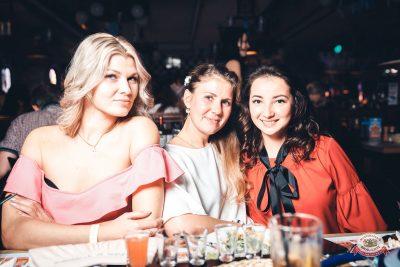 «Октоберфест-2018»: выбор пивной столицы, 5 октября 2018 - Ресторан «Максимилианс» Тюмень - 0039