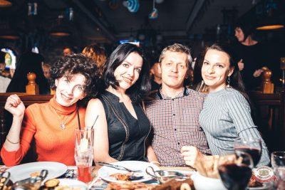«Октоберфест-2018»: выбор пивной столицы, 5 октября 2018 - Ресторан «Максимилианс» Тюмень - 0040