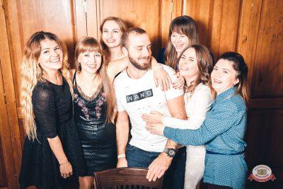 «Октоберфест-2018»: выбор пивной столицы, 5 октября 2018 - Ресторан «Максимилианс» Тюмень - 0043