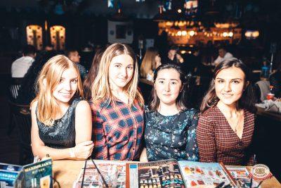 «Октоберфест-2018»: выбор пивной столицы, 5 октября 2018 - Ресторан «Максимилианс» Тюмень - 0044