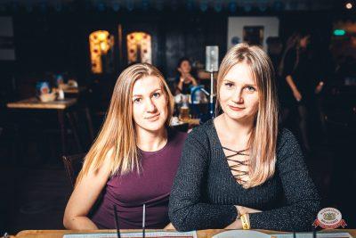 «Октоберфест-2018»: выбор пивной столицы, 5 октября 2018 - Ресторан «Максимилианс» Тюмень - 0045