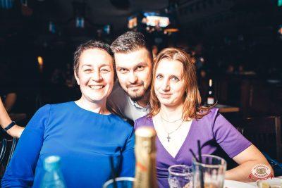 «Октоберфест-2018»: выбор пивной столицы, 5 октября 2018 - Ресторан «Максимилианс» Тюмень - 0048