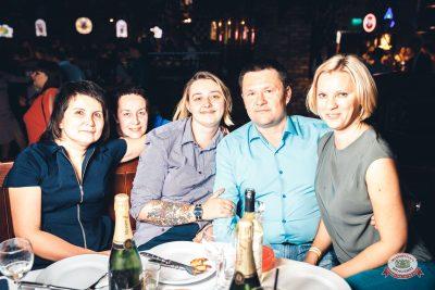 «Октоберфест-2018»: выбор пивной столицы, 5 октября 2018 - Ресторан «Максимилианс» Тюмень - 0049
