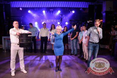 «Октоберфест-2016»: выбор Короля и Королевы (второй тур), 24 сентября 2016 - Ресторан «Максимилианс» Тюмень -
