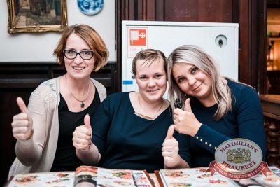 «Октоберфест-2016»: конкурс «Мистер Бавария», 29 сентября 2016 - Ресторан «Максимилианс» Тюмень -