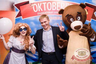 «Октоберфест-2016»: выбор пивной столицы и День именинника, 30 сентября 2016 - Ресторан «Максимилианс» Тюмень - 04