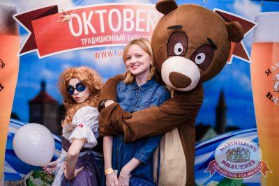 «Октоберфест-2016»: выбор пивной столицы и День именинника, 30 сентября 2016 - Ресторан «Максимилианс» Тюмень - 06