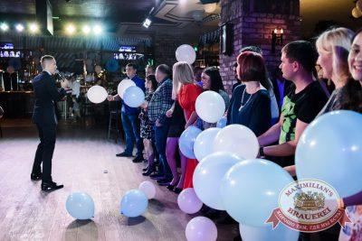 «Октоберфест-2016»: выбор пивной столицы и День именинника, 30 сентября 2016 - Ресторан «Максимилианс» Тюмень - 12