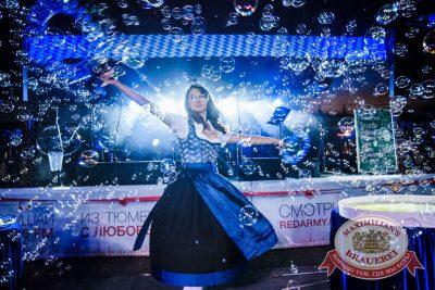 «Октоберфест-2016»: выбор пивной столицы и День именинника, 30 сентября 2016 - Ресторан «Максимилианс» Тюмень - 13