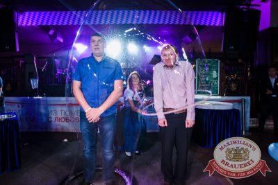 «Октоберфест-2016»: выбор пивной столицы и День именинника, 30 сентября 2016 - Ресторан «Максимилианс» Тюмень - 15