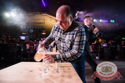 «Октоберфест-2016»: выбор пивной столицы и День именинника, 30 сентября 2016 - Ресторан «Максимилианс» Тюмень - 17