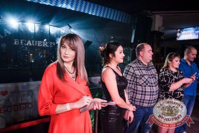«Октоберфест-2016»: выбор пивной столицы и День именинника, 30 сентября 2016 - Ресторан «Максимилианс» Тюмень - 20