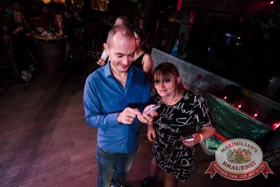 «Октоберфест-2016»: выбор пивной столицы и День именинника, 30 сентября 2016 - Ресторан «Максимилианс» Тюмень - 21
