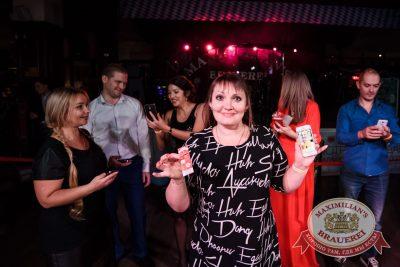 «Октоберфест-2016»: выбор пивной столицы и День именинника, 30 сентября 2016 - Ресторан «Максимилианс» Тюмень - 22