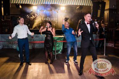 «Октоберфест-2016»: выбор пивной столицы и День именинника, 30 сентября 2016 - Ресторан «Максимилианс» Тюмень - 23
