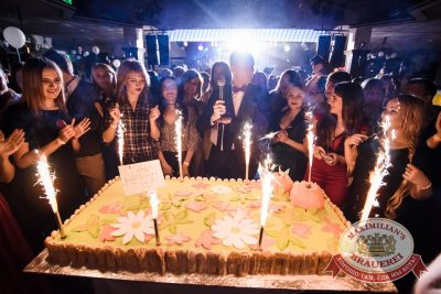 «Октоберфест-2016»: выбор пивной столицы и День именинника, 30 сентября 2016 - Ресторан «Максимилианс» Тюмень - 28