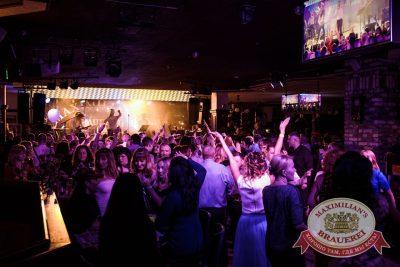 «Октоберфест-2016»: выбор пивной столицы и День именинника, 30 сентября 2016 - Ресторан «Максимилианс» Тюмень - 30