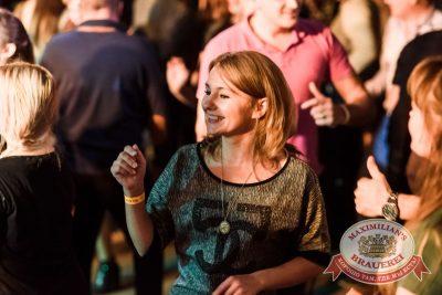 «Октоберфест-2016»: выбор пивной столицы и День именинника, 30 сентября 2016 - Ресторан «Максимилианс» Тюмень - 31