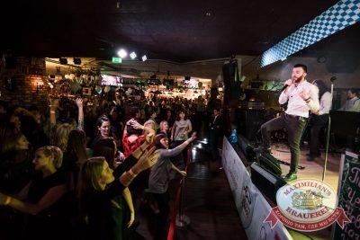 «Октоберфест-2016»: выбор пивной столицы и День именинника, 30 сентября 2016 - Ресторан «Максимилианс» Тюмень - 32