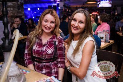 «Октоберфест-2016»: выбор пивной столицы и День именинника, 30 сентября 2016 - Ресторан «Максимилианс» Тюмень - 34