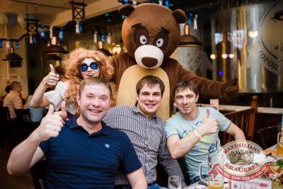 «Октоберфест-2016»: выбор пивной столицы и День именинника, 30 сентября 2016 - Ресторан «Максимилианс» Тюмень - 36