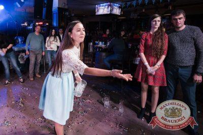 «Октоберфест-2016»: Закрытие фестиваля. Выбор Короля и Королевы (финал), 1 октября 2016 - Ресторан «Максимилианс» Тюмень - 18