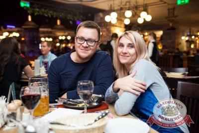 «Смысловые галлюцинации», 6 октября 2016 - Ресторан «Максимилианс» Тюмень - 19