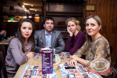 «Смысловые галлюцинации», 6 октября 2016 - Ресторан «Максимилианс» Тюмень - 21