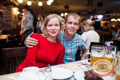 «Смысловые галлюцинации», 6 октября 2016 - Ресторан «Максимилианс» Тюмень - 22