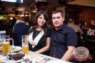 «Смысловые галлюцинации», 6 октября 2016 - Ресторан «Максимилианс» Тюмень - 28