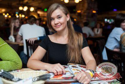 «Смысловые галлюцинации», 6 октября 2016 - Ресторан «Максимилианс» Тюмень - 30